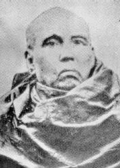 The Venerable Ledi Sayadaw (1846–1923)